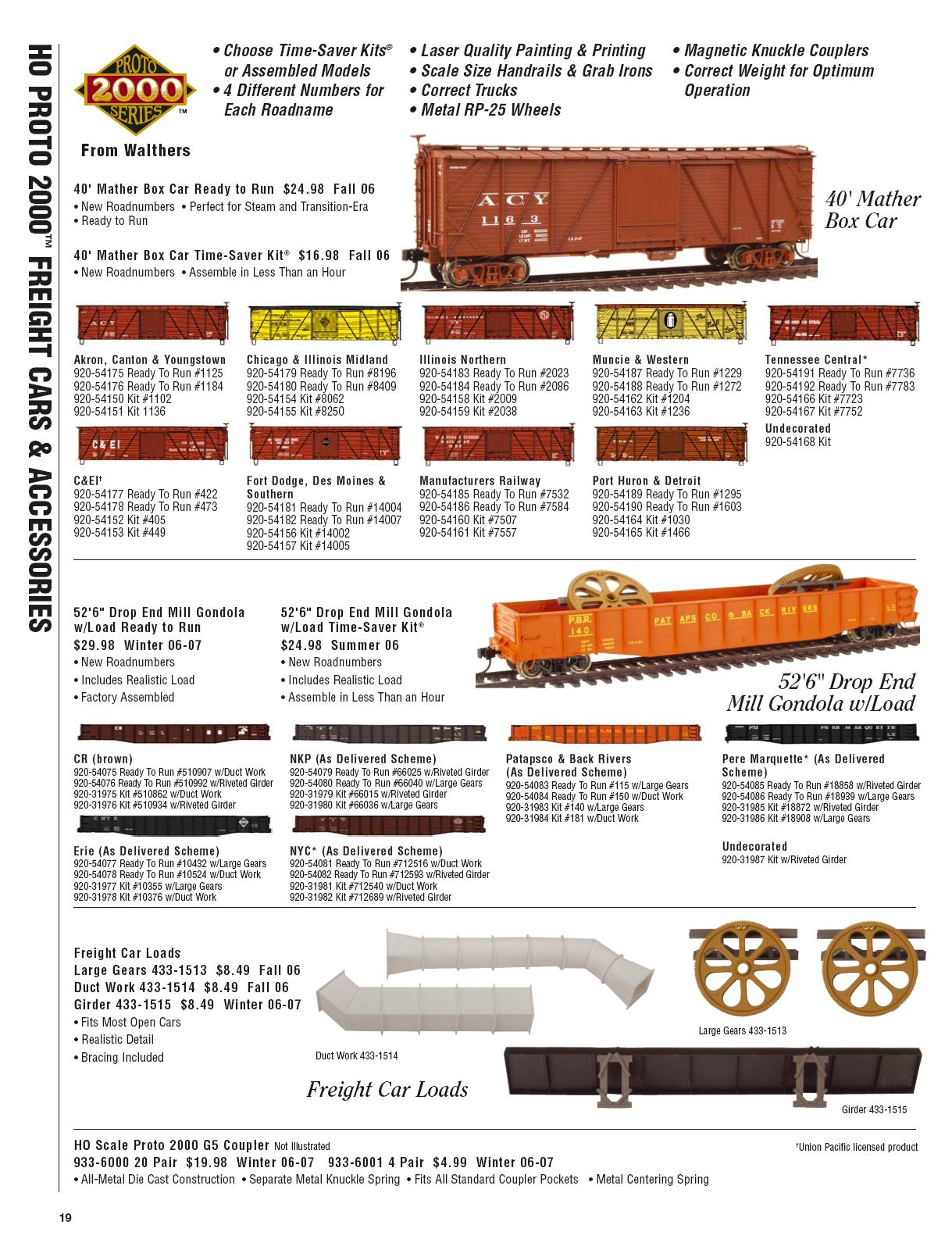 Walthers 2006 Cataloge Passenger page 11
